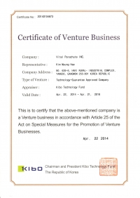 Certificate.of.Venture.Business.English.jpg